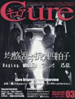 Cure(キュア) 2018年 03 月号 [雑誌]