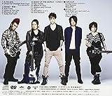 天~TEN~(初回限定盤)(DVD付)
