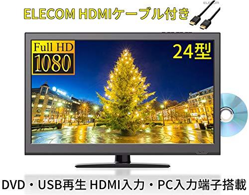 24型 地上デジタル液晶テレビ DVD・USB再生機能付き ...