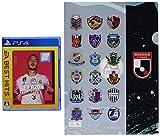 EA BEST HITS FIFA 20 【Amazon.co.jp限定】 オリジナルA4クリアファイル 付  - PS4