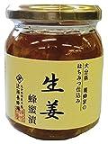 近藤養蜂場 生姜蜂蜜漬 280g