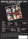 カーリングシトーンズ デビューライブ! ~カーリング・シトーンズと近所の石~(Blu-ray+CD盤) 画像