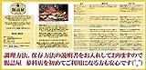 腸詰屋 蓼科店【 お試しセット 】 詰め合わせ お歳暮 ハム ソーセージ