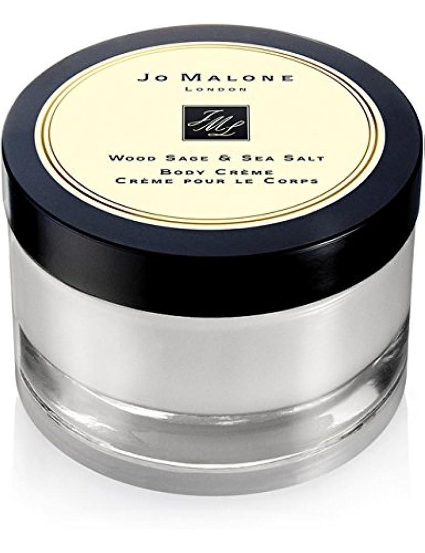 ジョーマローン JO MALONE ボディクリーム ウッドセージ&シーソルトボディクレーム 175ml [並行輸入品]