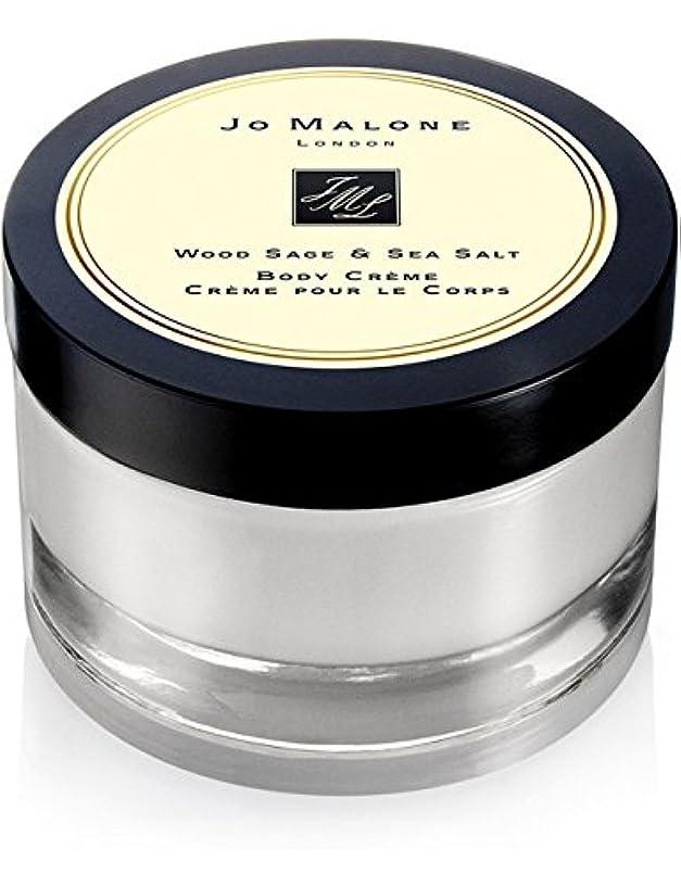 部屋を掃除する減るヒステリックジョーマローン JO MALONE ボディクリーム ウッドセージ&シーソルトボディクレーム 175ml [並行輸入品]