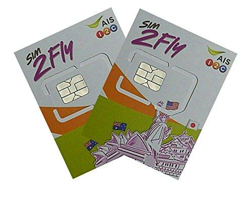 お得な2枚セット! AISアジア16カ国 周遊プリペイドSIM 4GB 8日間 4G・3Gデータ通信使い放題 / 韓国 台湾 香港 シンガポール マカオ マレーシア フィリピン インド カンボジア インドネシア ラオス ミャンマー オーストラリア ネパール カタール スリランカ ※日本でも利用可能