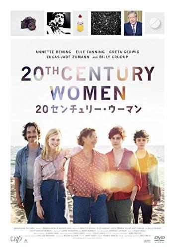 【Amazon.co.jp限定】20 センチュリー・ウーマン (非売品カラープレス付)[DVD]