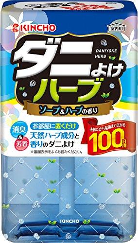 『KINCHO ダニよけハーブ 芳香・消臭 100日用 ソープ&ハーブの香り (天然ハーブ使用)』のトップ画像