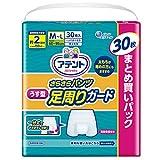 アテント うす型パンツ  M-L 男女共用 2回吸収 30枚 足周りガード 【安心して外出したい方】【大容量】