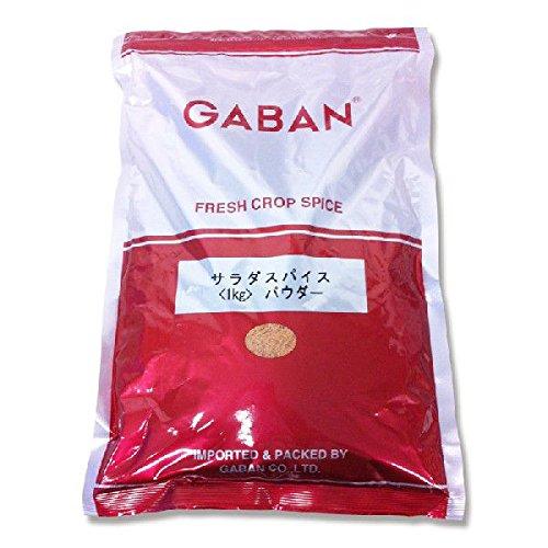GABAN サラダスパイス パウダー 1kg 袋