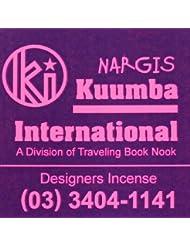 (クンバ) KUUMBA『classic regular incense』(NARGIS) (Regular size)