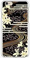 sslink iPhone6 4.7インチ ハードケース ca580-3 和柄 花柄 流水 スマホ ケース スマートフォン カバー カスタム ジャケット au softbank docomo