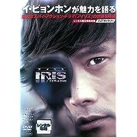 アイリス ナビゲート DVD
