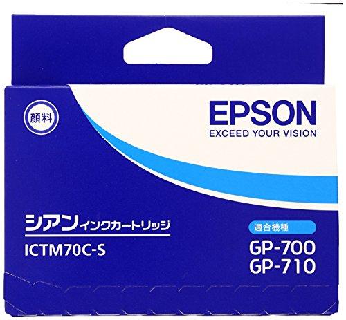 セイコーエプソン インクカートリッジ シアン (GP-700用) ICTM70C-S