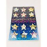 LaLa カレンダー 2010 夏目友人帳 ヴァンパイア騎士 桜蘭高校ホスト部 他