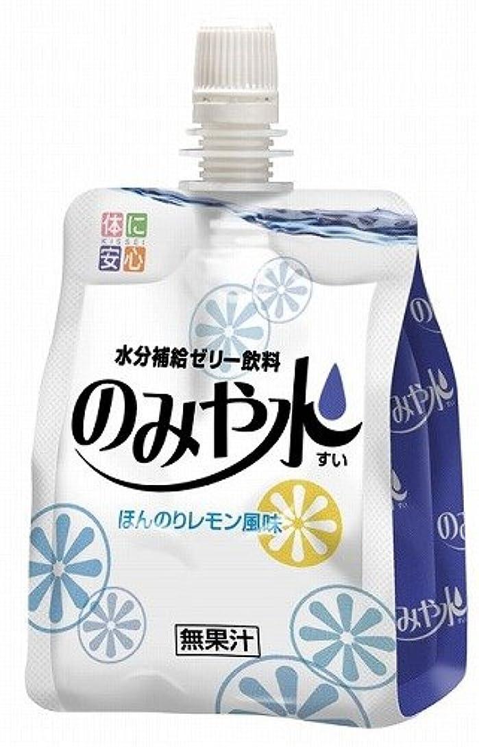 行政旅行代理店十億【キッセイ】 のみや水 ほんのりレモン風味 150g