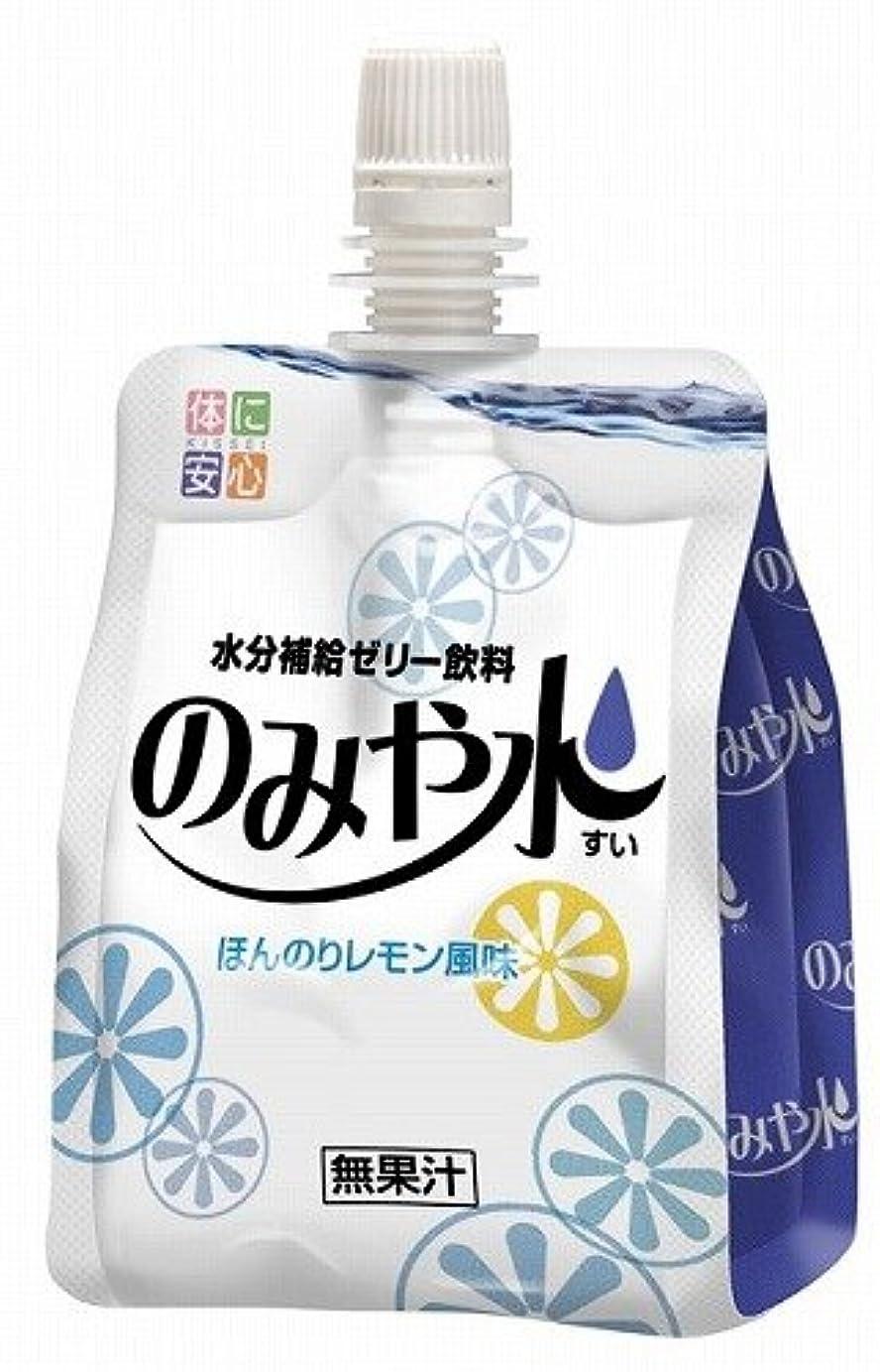 アニメーションレーニン主義メロン【キッセイ】 のみや水 ほんのりレモン風味 150g