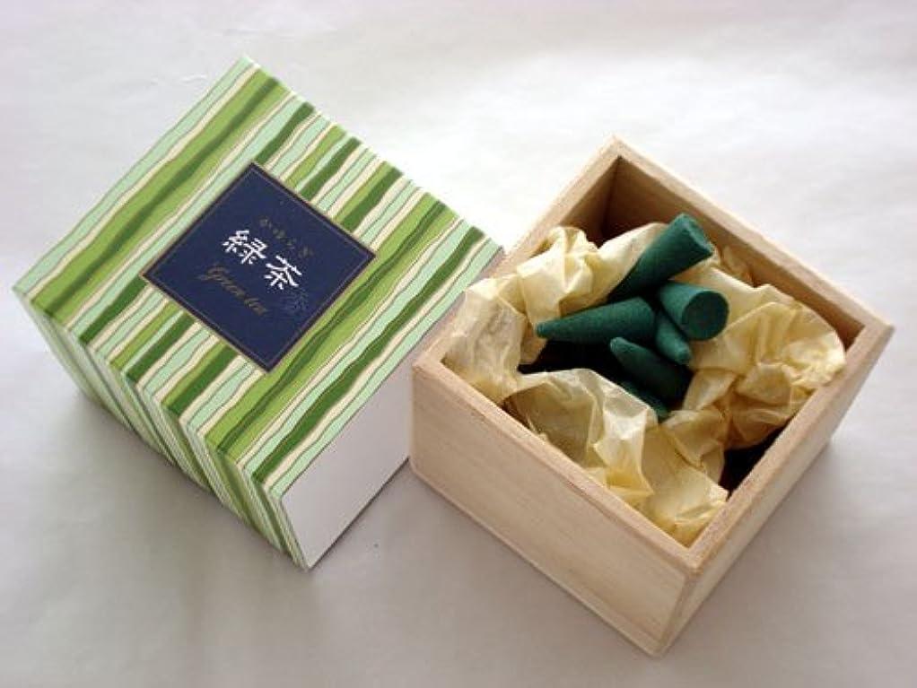 インゲン買い物に行く干し草かゆらぎ 緑茶(りょくちゃ) コーン型