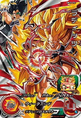 スーパードラゴンボールヒーローズ UM10-CP1 ラディッツ CP
