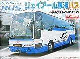 青島文化教材社 1/32 バス No.21 JR東海バス 三菱ふそうエアロクィーンI・高速