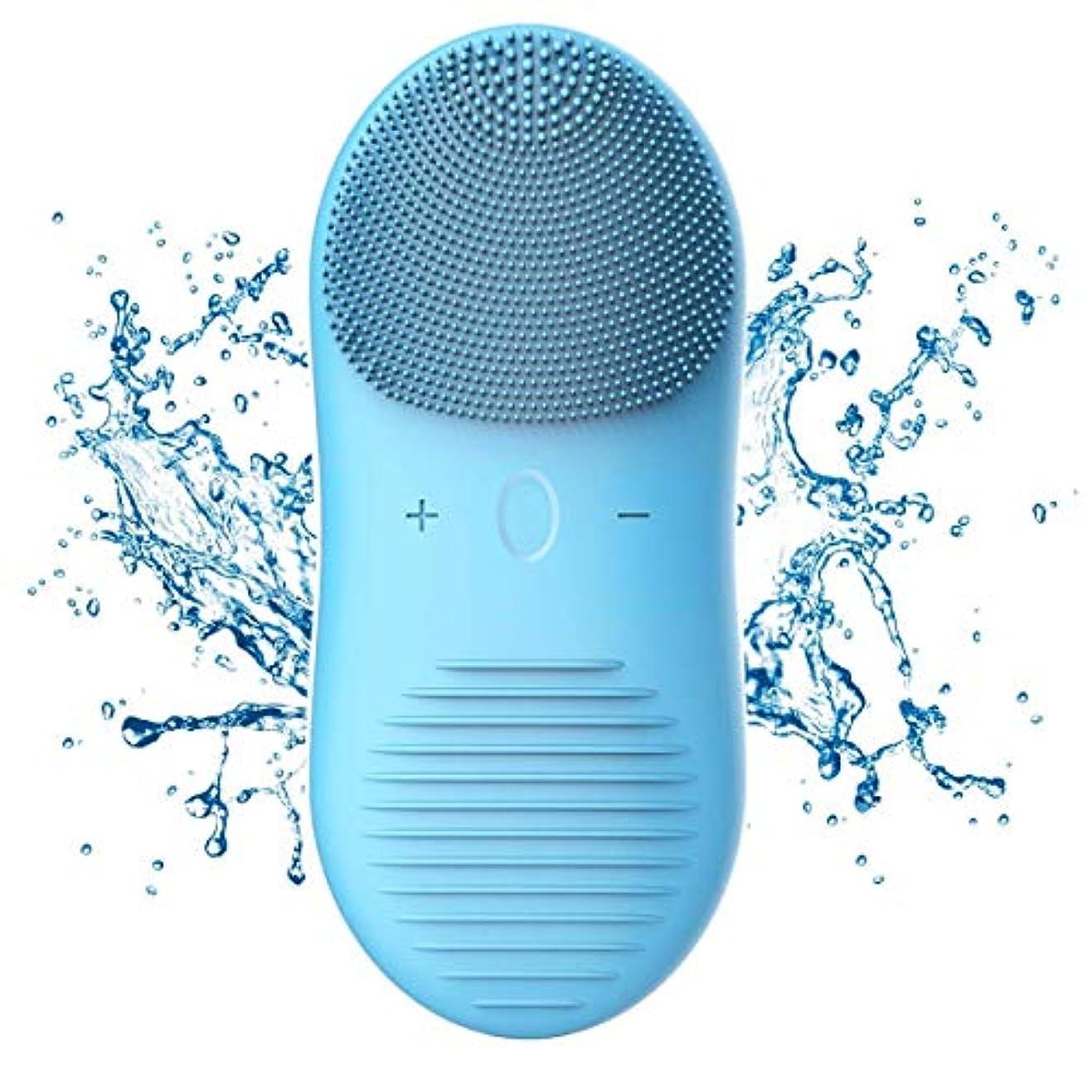 ディープクレンジング、穏やかな角質除去、アンチエイジングスキンケア、マッサージブルーのための12の速度を備えた自動防水クレンジングブラシワイヤレス充電電気防水シリコンフェイシャルブラシ