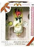 おねがい☆ツインズ DXコールドキャストフィギュア ~エプロンドレスVer.~ 風見みずほ クリスマスカラーVer.(黒) 単品 プライズ BANPRESTO
