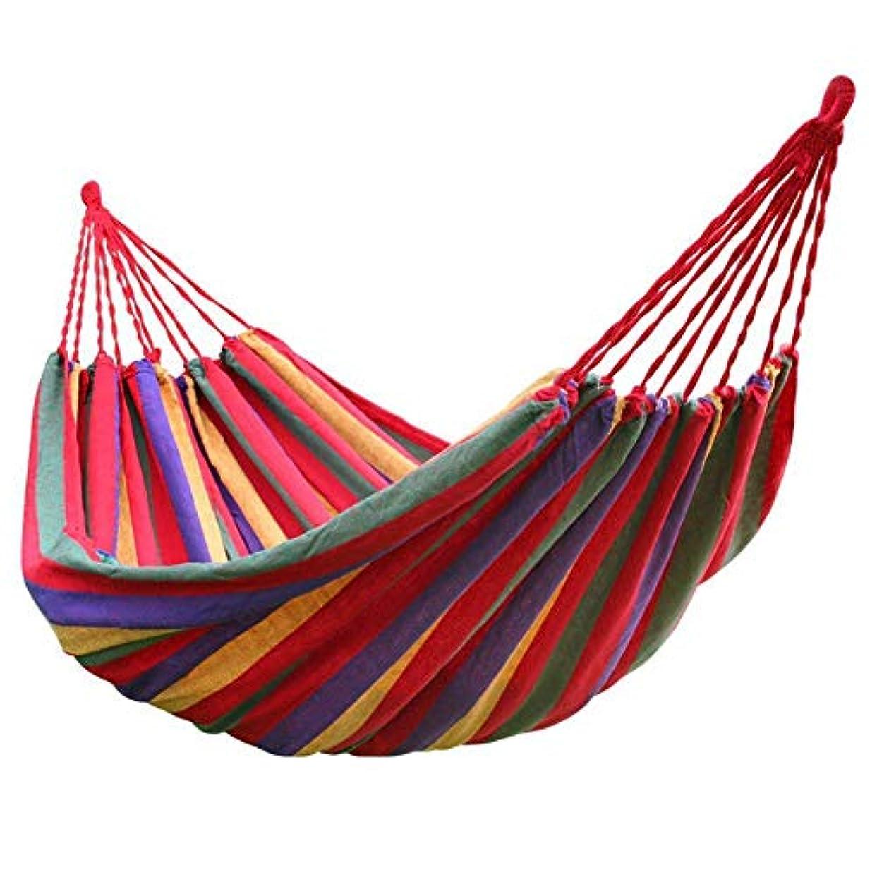 カウンタペースト完全に乾くRaxnwell ハンモック 折りたたみハンモック 1/2人用 軽量 超広い 室内 昼寝 アウトドア キャンプ 公園 ハイキング 釣り ピクニック 持ち運び簡単 収納袋付き