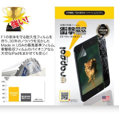 Wrapsol (ラプソル) ULTRA (ウルトラ) 衝撃吸収フィルム 液晶保護 / iPad Air/iPad Air2 対応(WPIPDAIR-FT)