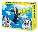 ゴーストママ捜査線 僕とママの不思議な100日 DVD-BOX[DVD]