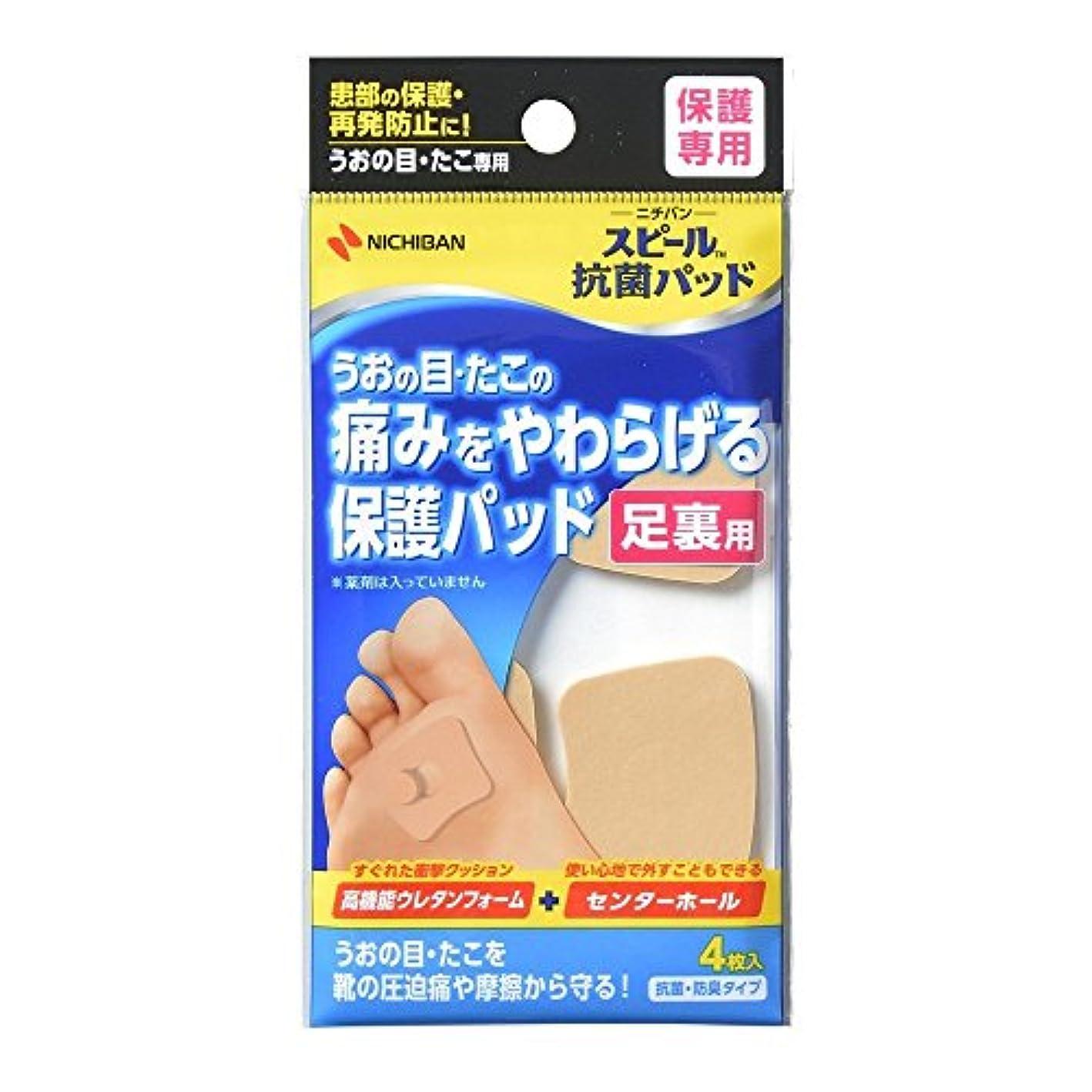 吐く縁石首【ニチバン】スピール抗菌パッド 足裏用 SPPAU 4枚 ×3個セット