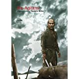 Re-Agitator: A Decade of Writing on Takashi Miike