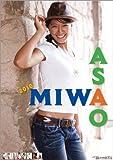浅尾美和 2010年 カレンダー