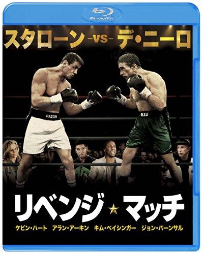 リベンジ・マッチ ブルーレイ&DVD セット (【初回限定生産/2枚組/デジタルコピー付) [Blu-ray]の詳細を見る