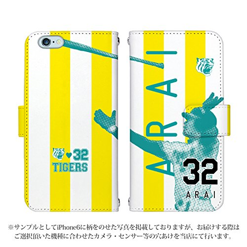 iPhone6s 手帳型 ケース [デザイン:32.arai(ye/mt)] 阪神タイガース承認 選手 アイフォン スマホ カバー