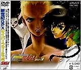 新世紀GPXサイバーフォーミュラ SAGA Vol.3[DVD]