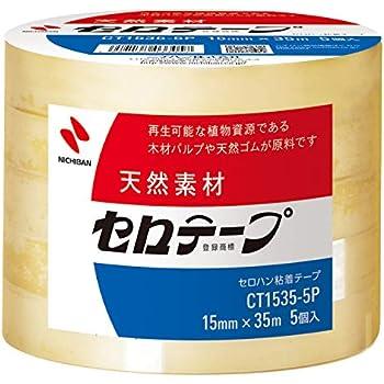 ニチバン セロテープ 大巻 15mm×35m CT-15355P 5巻