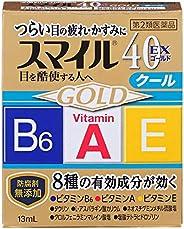 【第2類医薬品】スマイル40EX ゴールド 13mL ×5