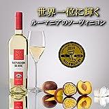 ルーマニア産白ワイン:ジドヴェイ ネク・プルス・ウルトラ ソーヴィニヨン・ブラン