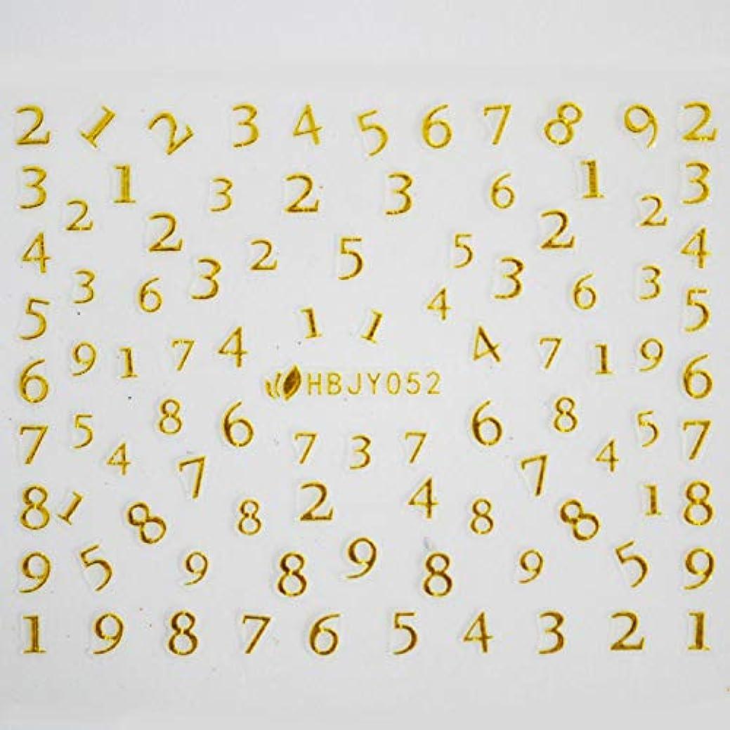 お客様災難ツールアルファベットやメッセージ柄のネイルシール (数字GOLD)