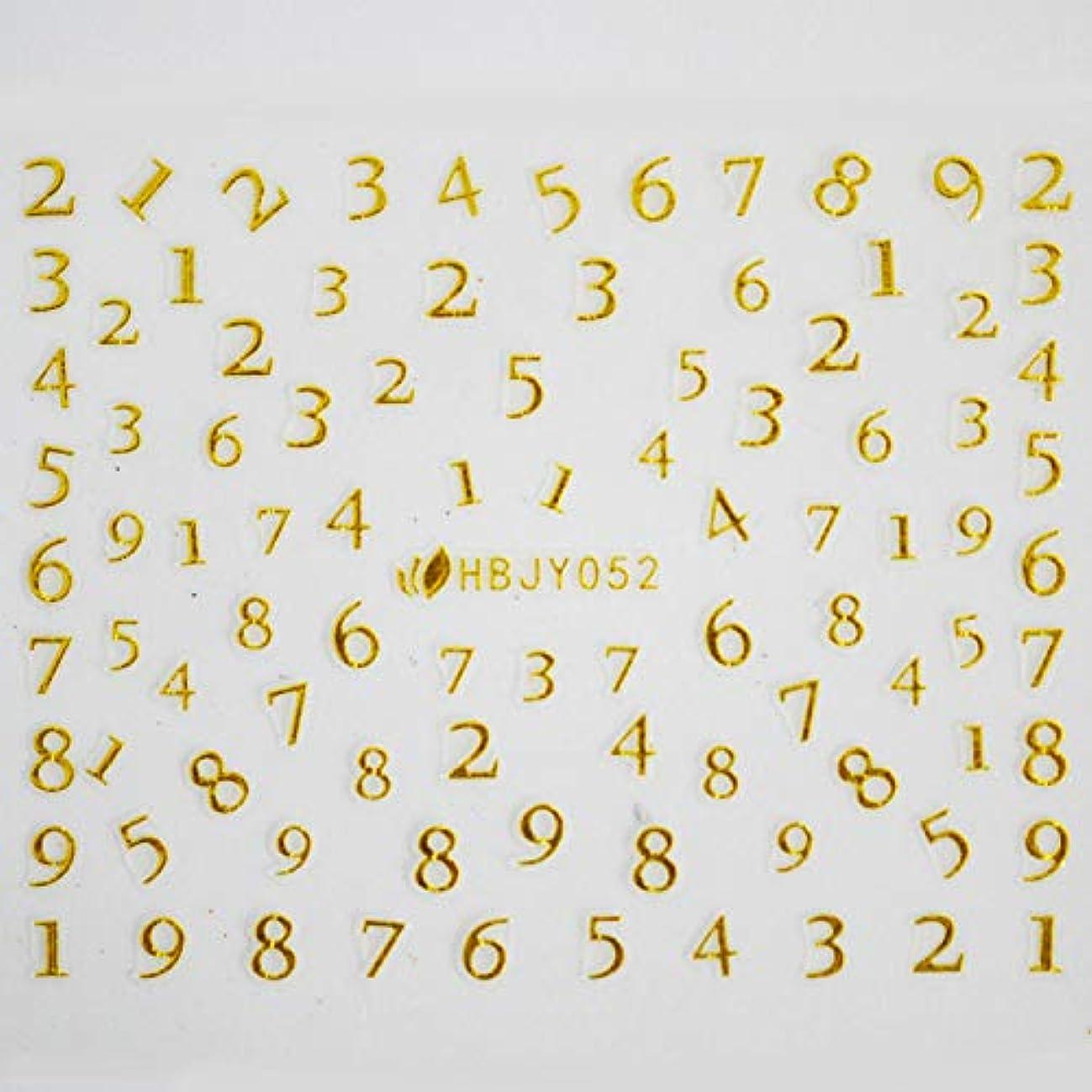 削減繕う将来のアルファベットやメッセージ柄のネイルシール (数字GOLD)