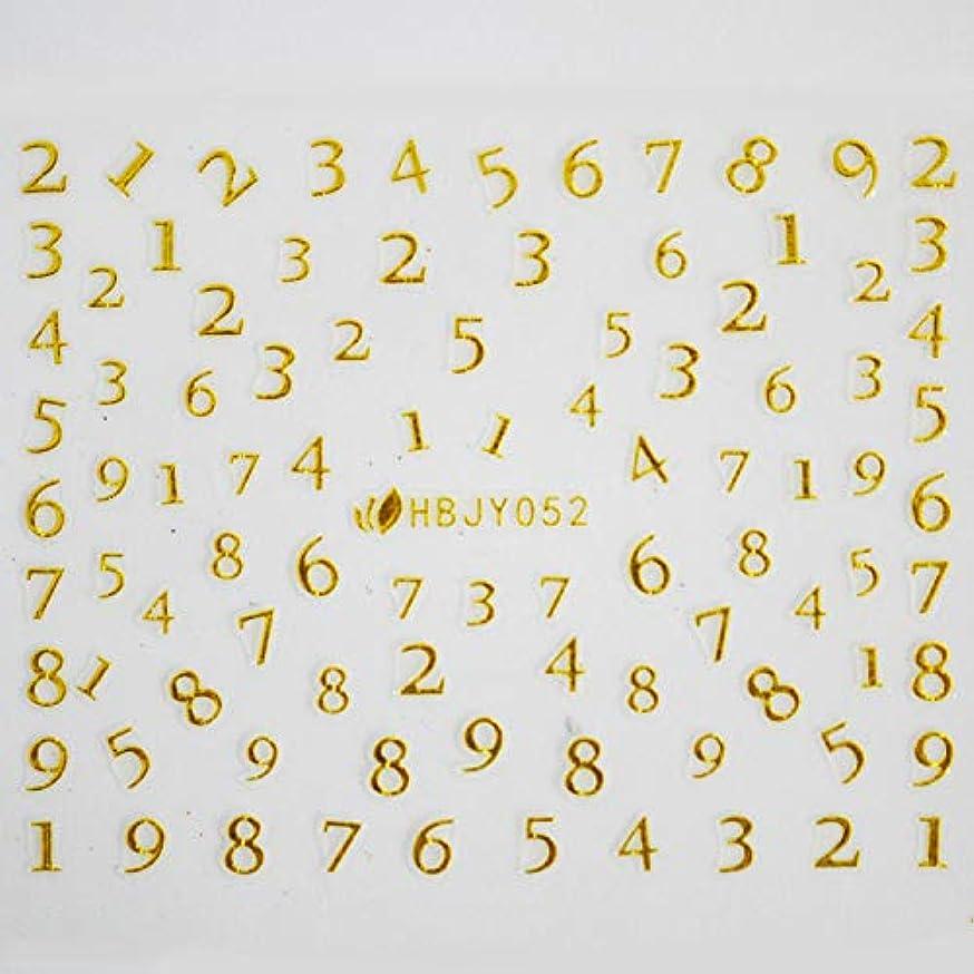 キャスト申し立て愛国的なアルファベットやメッセージ柄のネイルシール (数字GOLD)