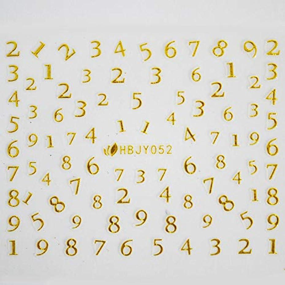 ありそう近代化する我慢するアルファベットやメッセージ柄のネイルシール (数字GOLD)