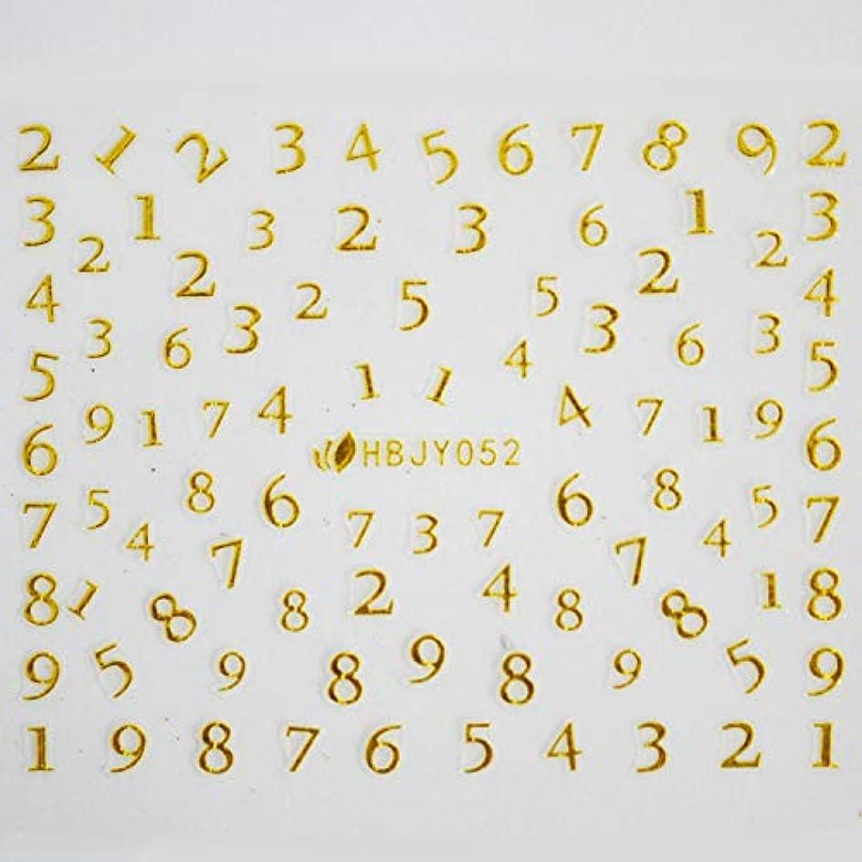 スリルコーヒー歌アルファベットやメッセージ柄のネイルシール (数字GOLD)