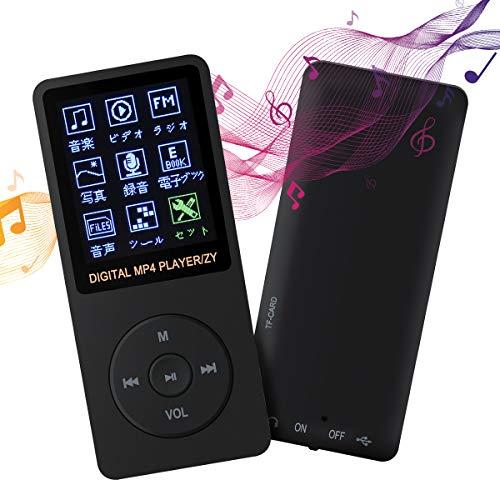 oenbopo MP4プレーヤー ミニ 携帯便利 FMラジオ付き 液晶デスプレー HIFI高音質 A-Bリビドー 学習 運動 旅行に 最大32GTFカード(別売り)に (01)