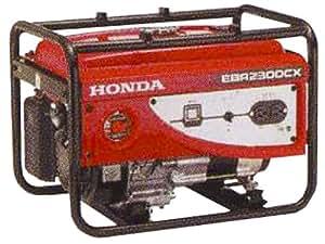 HONDA スタンダード発電機 EBR2300CX2 JKH 50Hz用