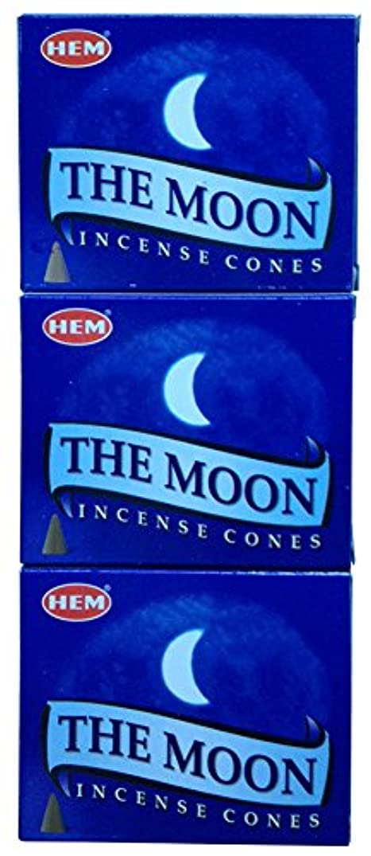 水星旅行階段HEM ムーン コーン 3個セット