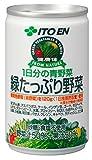 緑たっぷり野菜 缶160g 30本