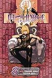 「Death Note, Vol. 8 8」の画像