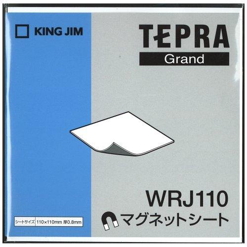 キングジム マグネットシート WRJ110 110mm