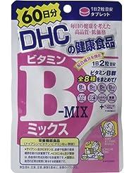 DHC ビタミンBミックス 120粒(60日分)×2個セット